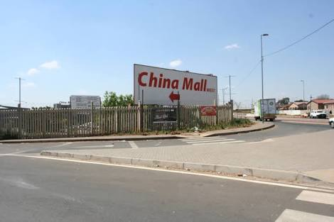 china mall pic.jpg